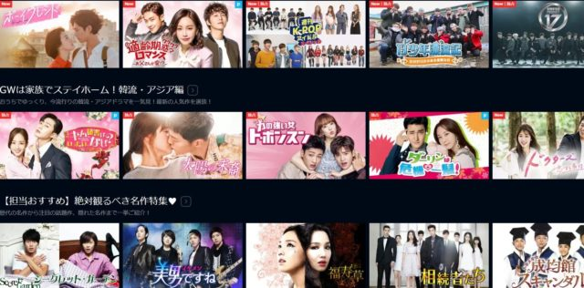愚行録 映画 動画 無料 フル視聴 dailymotion pandora