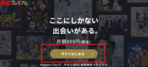 いとしのニーナ 動画 全話 無料 1話