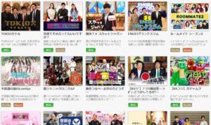 パフェちっく 日本ドラマ 動画 全話無料 pandora dailymotion