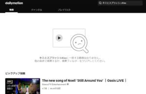 キミとスプラッシュKiss 全話無料 動画 日本語字幕 フル