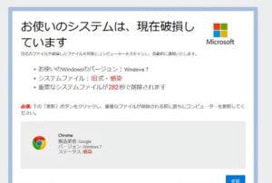 孤高の花 動画フル 無料 日本語字幕 netflix tsutaya