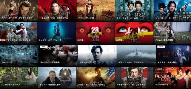 ワールドウォーZ 日本語 映画 無料動画 デイリーモーション 配信 視聴